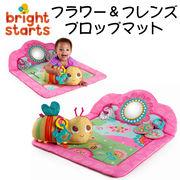 ■パパジーノ■■ベビー・キッズ特集■ 【Bright Starts】フラワー&フレンズ・プロップマット