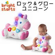 ■パパジーノ■■ベビー・キッズ特集■ 【Bright Starts】ロック&グロー・ユニコーン