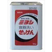食器洗いせつけん18L【 ミヨシ石鹸 】 【 食器用洗剤・自然派 】