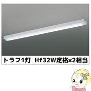 KGH46575L コイズミ LEDキッチンライト トラフ1灯 昼白色