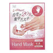 【ラッキートレンディ】 STハンドマスク