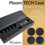 HIGH FIVE プルームテックケース コンパクトボックスタイプ カーボンレザー&クロコダイル