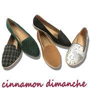 【cinnamon dimanche】種類いろいろ!フラットシューズ DS67