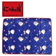 「にゃん屋」★フランネルブランケット 猫3兄弟ブルー