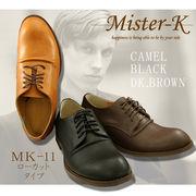 【Mister-K】ドレープ加工ローカットシューズ  MK-11