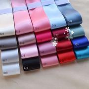 1メートル  両面サテンリボン 選べる20色 幅25mm サテン リボン 光沢のある ラッピング 手芸素材