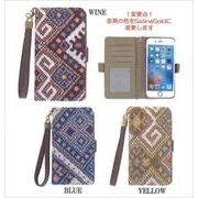 セール SALE! ペルシャ柄 iPhone6・7・8用ケース ペルシャ