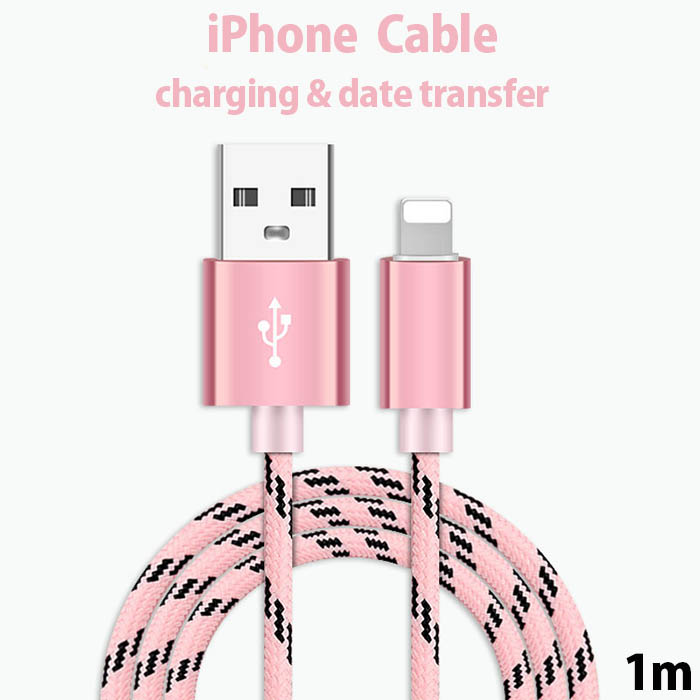 【一部即納】iPhone 充電ケーブル コード アイフォン iPhone7 6s Lightning USB 転送 1m工場直接取引