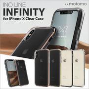 iPhone X ケース INFINITY Clear case スマホケース スマホカバー ストラップホール ヘアライン加工