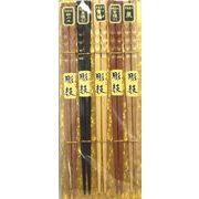 木製 亀甲5膳セット お箸