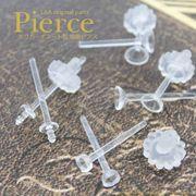 ★L&A original pierce★金属アレルギー対応★樹脂ポストピアスパーツ*皿カップ&芯立て*★