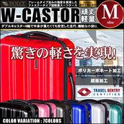 スーツケース キャリーケース キャリーバッグ Mサイズ 中型 鏡面 ファスナータイプ 全7色 4~7日