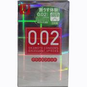 [メーカー欠品] オカモトコンドームズ 0.02EX(エクセレント) グランズフィット 6個入