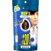 メンズアワスター 超かため 紺 1枚【 キクロン 】 【 ボディタオル・スポンジ 】