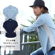 【improves】デニム切替ウエスタンシャツ