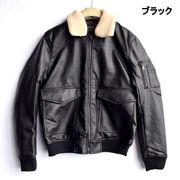 【2017AW新作】PUレザー G-1タイプ 衿ボア脱着式 ボマージャケット