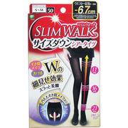 [3月26日まで特価]スリムウォーク サイズダウン シアータイツ ブラック S-Mサイズ