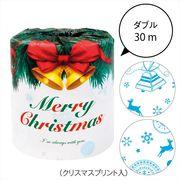 クリスマスイベントロール /クリスマス トイレットペーパー イベント ギフト ノベルティ