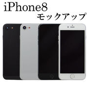 細部まで再現!! iphone8 モックアップ 撮影用 展示用 サンプル 見本 ダミー スマホ