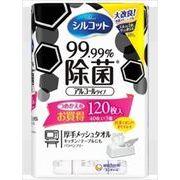 シルコットWT99.99%除菌替40枚3P 【 ユニ・チャーム(ユニチャーム) 】