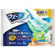 ウェーブ 共通取り替え 8枚グリーンの香り 【 ユニ・チャーム(ユニチャーム) 】