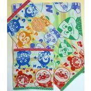元気もりもり!!アンパンマン 虹の空ジャカードタオル