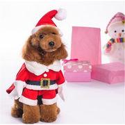 ペット ペット服 秋冬 お散歩 お出かけ クリスマス サンタ