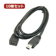 変換名人 【10個セット】 miniUSB延長ケーブル(90cm)フル結線 USBM5/C