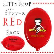 【ベティブープ】BETTYBOOP ラバーコインケース【レッド】【キーチェーン付きコインケース】
