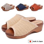 日本製/made in japan メッシュサボサンダル
