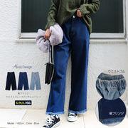 2017秋冬新作♪ワイドパンツ デニム レディース ウエストゴム ロング パンツ ジーンズ 裾フリンジ S/M/L