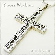 ステンレス ネックレス クロス 十字架 透かし彫り シルバー レディース メンズ アクセサリー
