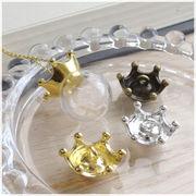 ガラスドーム キャップ ミルククラウン型【Lサイズ】 Craft Tamago オリジナル 王冠/クラウン