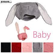 [冬セール]Baby☆ロップイヤーニット帽【うさ耳/うさぎ/ラビット/アニマル帽子/動物】