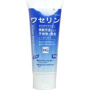 皮膚保護ワセリンHG チューブ 100g入