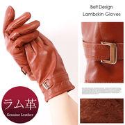 やわらか♪ベルト付きラム革手袋/グローブ/防寒/ベーシック/裏起毛◆LCJ-069952