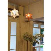 Roxas Star Pendant   1灯ペンダントライト