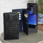 マルチケース スマホケース Crocodile Double Flip Case ワニ風 多機種対応 お財布 カード入れ