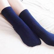 シルク健康二重編みソックス 特許取得の健康靴下 日本製 人気の安定リピート商品です!
