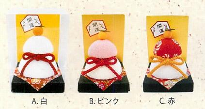 【ご紹介します!安心の日本製!華やかで豪華なお正月飾り!Pケース入 ミニ鏡餅(3色)】