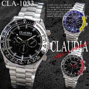 【選べるケース有or無】 CLAUDIA 腕時計 男性用 シルバーメタル メタルバンド ウォッチ◇CLA-1033