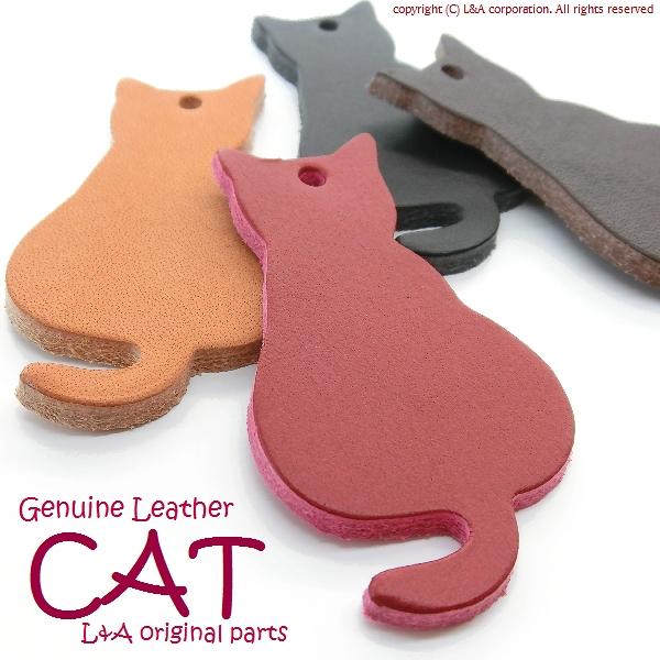 "★L&A Original Parts★本革製品★Genuine Leather★上品なリアルパーツ♪""Sweet CAT"""