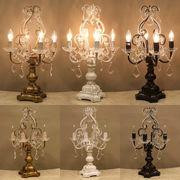 LED電球対応★ガラスシャンデリア★4灯テーブルランプ ケウェウス-2★