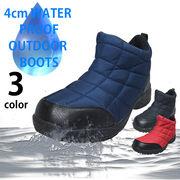 メンズ 防水 防寒 防滑 多機能 カジュアル ブーツ