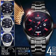 【エコドライブ仕様】フルステンレス仕様 メンズ プレミアム ソーラー腕時計【全4色・BOX・保証書付き】