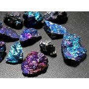 チャルコパイライト原石 50g量り売り 黄鉄鉱 chalco Pyrite SSサイズ メキシコ産