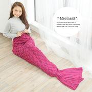 【即納】アメリカやInstagramで人気沸騰中【マーメイドブランケット】人魚姫|あったかグッズ|