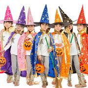 ハロウィン 衣装 子供 魔法使い 魔女 マント 帽子 コスチューム
