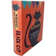 丸和貿易 小物入 ブックボックス BLACK CAT