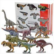 《フィギア》ダイナソー ミニモデル10体ギフトボックスセット恐竜